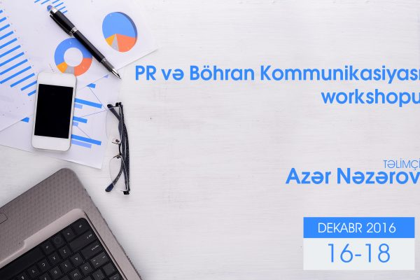 workshop_pr